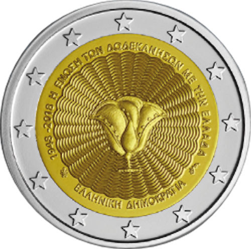"Greece 2 euro 2015 /""Flag of Europe/"" BiMetallic UNC"